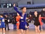 二里半附近舞蹈班 少儿拉丁舞培训 考级的好处是什么