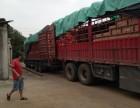 全国货运配载,短途回头配货