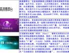 tvb j2直播-赛马直击j2现场直播-香港tvbj2直播