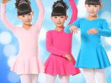 儿童舞蹈服装练功服女童芭蕾舞裙女幼儿秋冬长袖女童舞蹈服儿童