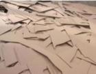 高价回收一切密度板·多层板·刨花板下角料