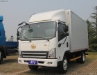 找回头车,整车货运就找湘乡市物流货运托运信息部