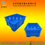 【康宇塑业】小号塑料周转箱465加厚塑料箱蓝色塑胶零件箱批发