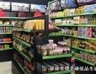 上海进口商品店加盟品牌免收加盟费