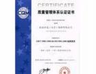西宁欧朗国际翻译、高级笔译、同声传译、同传设备租赁