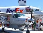 长春市FedEx UPS DHL国际快递大量收货