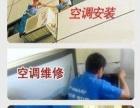 昌逹家居保洁有限公司