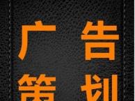 百度seo关键词优化推广服务 做精品网站 中高端