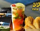 广州yotea有茶加盟店怎么样一年能赚多少钱