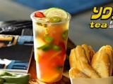 深圳yotea有茶加盟费多少加盟优势有哪些