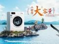 武汉小天鹅洗衣机售后维修电话不通电,不启动,不脱水,不进水!