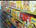 盈利超市转让,客源丰厚