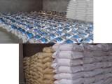 供甘肅木鈣和蘭州漂廠家