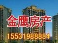 943 三奕润城 6/6 双气 精装修 简单家具