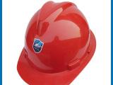 供应鹏光牌普通塑料安全帽 V型工程塑料帽