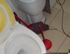 专业管道疏通 高压清洗 化粪池清理 抽粪 管道改造