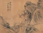 国内胡璋字画征集现金交易权威公司