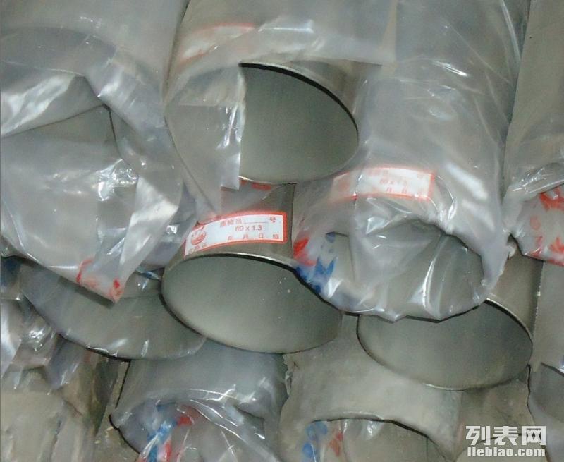 天津不锈钢装饰管 304不锈钢装饰管
