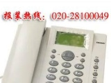 广州无线固话报装办理,前进路安装电话
