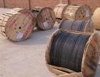 四川德阳高价上门回收12芯GYTA整盘光缆