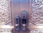 滨州开锁公司电话-专业换锁