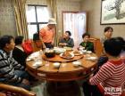 湘潭默澜山庄农家乐是商务餐饮会议接待的好地方