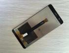 哪里收购华为nova2手机屏幕价格高