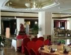 通航大酒店中餐厅