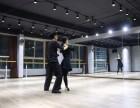 学拉丁舞有什么好处
