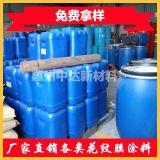 石湾厂家生产PET水性热转印胶水 透明附着力好聚氨酯热熔胶