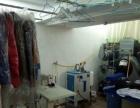 个人低价转让大型社区旁干洗店