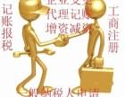 上海注册小规模公司怎么收费注册上海小规模执照流程