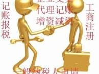 上海崇明区公司企业变更服务中心,崇明区变更营业执照
