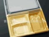 批发定制500ml一次性饭盒 打包餐盒