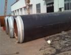 内置抗静电剂聚氨酯发泡直埋保温钢管高效率生产