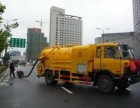 宁波市余姚管道疏通清洗,管道检测修复公司