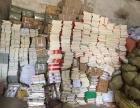 长沙上门回收废纸专业销毁