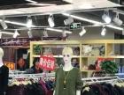 (个人)三环大型商场4年服装店转让S