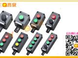 BZA8050-A2防爆防腐控制按钮,启停防爆按钮盒,防爆急停开