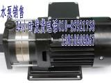 北京格兰富水泵销售维修顺义循环泵修理保养换轴承水封