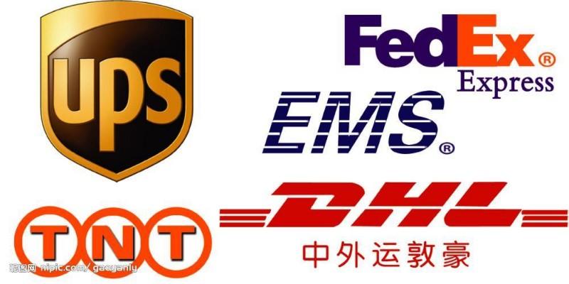 沧州DHL,FEDEX联邦,EMS国际快递服务