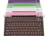 厂家直供优质硅胶蓝牙键盘.硅胶键盘.苹果电脑键盘.三星平板键盘