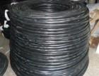 嘉善县电缆线回收 嘉善废旧电缆线回收 嘉善变压器回收