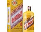 吐鲁番市高价回收各种茅台酒,五粮液以及冬虫夏草