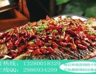 新珠城鱼坊烤鱼加盟费多少钱/烤鱼加盟店投资