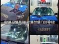 专业汽车加氟 汽车空调清洗 汽车空调检修