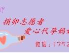 上海专业的助孕医疗团队