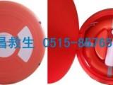 LBC-001救生圈存放箱 LBC系列救援装备