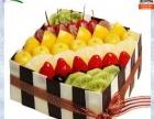 枣庄蛋糕店薛城峄城台儿庄山亭滕州蛋糕店生日蛋糕配送