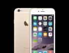 自用ipone6 plus 苹果6p 金色 64g